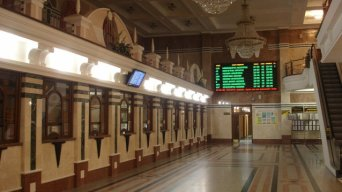 Russian railway station, ticket office