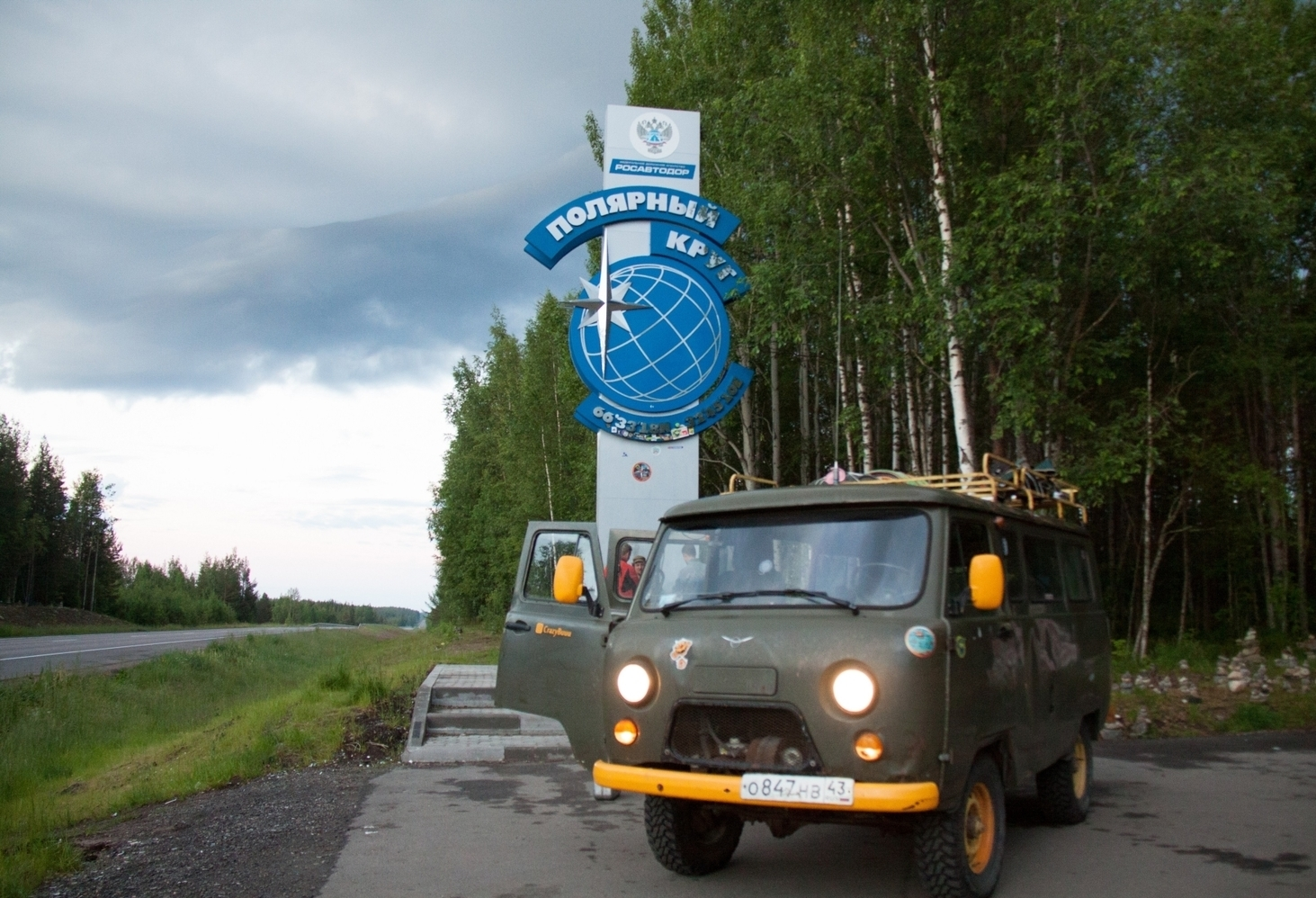 Rybachiy and Solovki: 4x4 Expedition to the Russian Arctic
