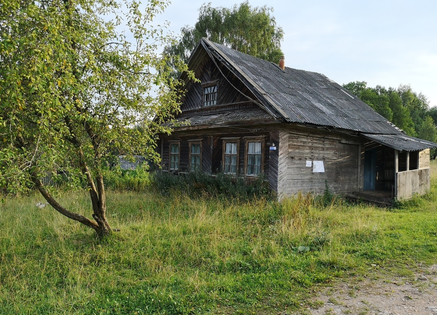 Wooden House in Russian Village