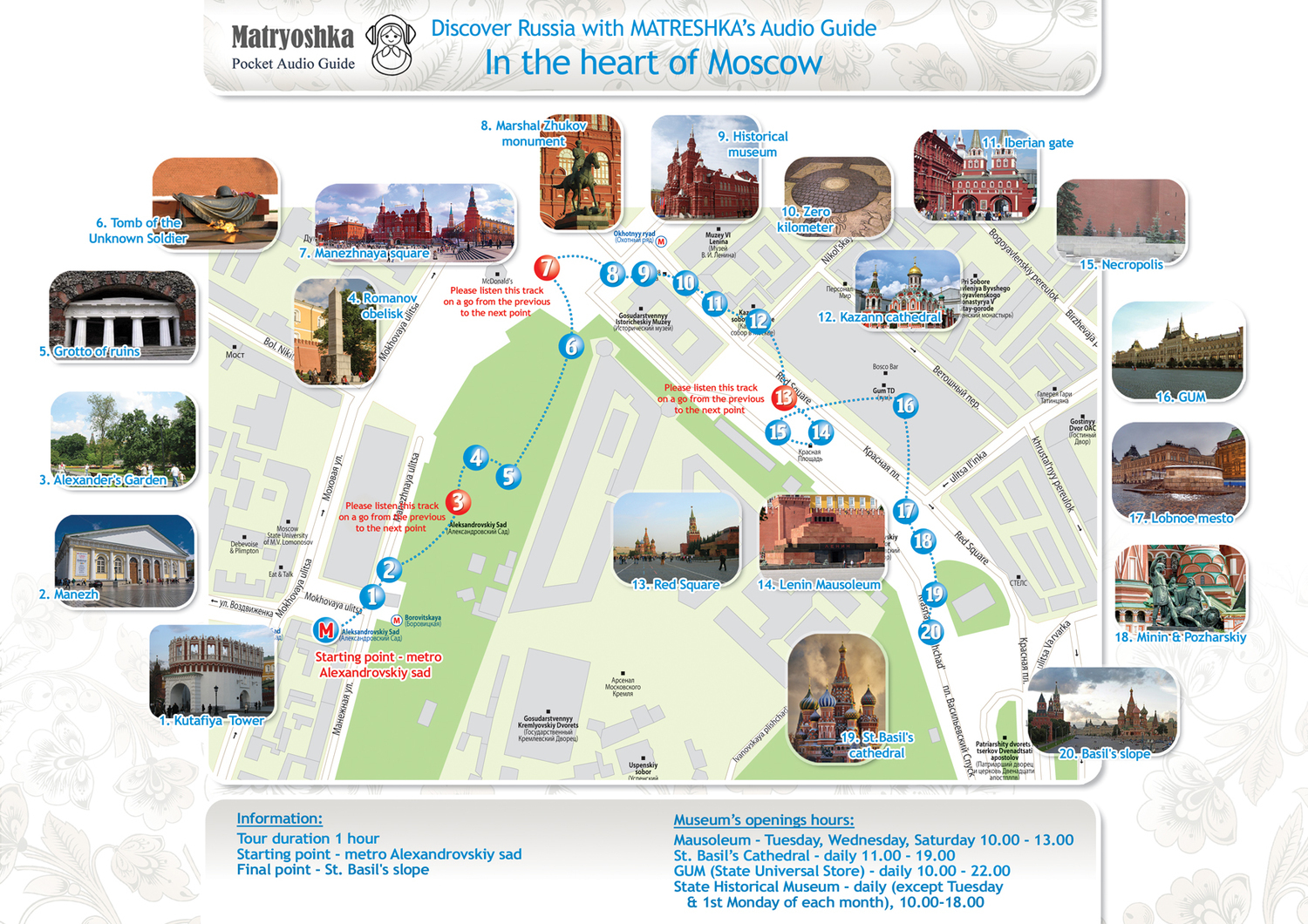 Russian capital: Moscow tourist map