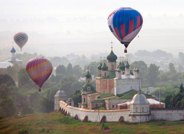 "Festival of balloons ""Golden Ring of Russia"""