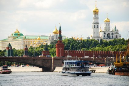 "<span style=""font-weight: bold;"">Moscow Private Tours<br></span>"